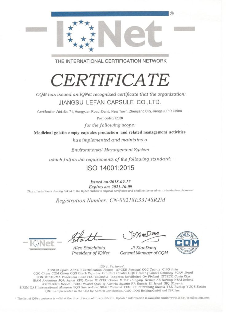 ISO14001-2018-2021