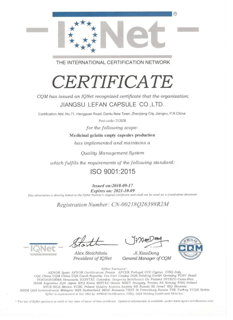 ISO9001-2018-2021